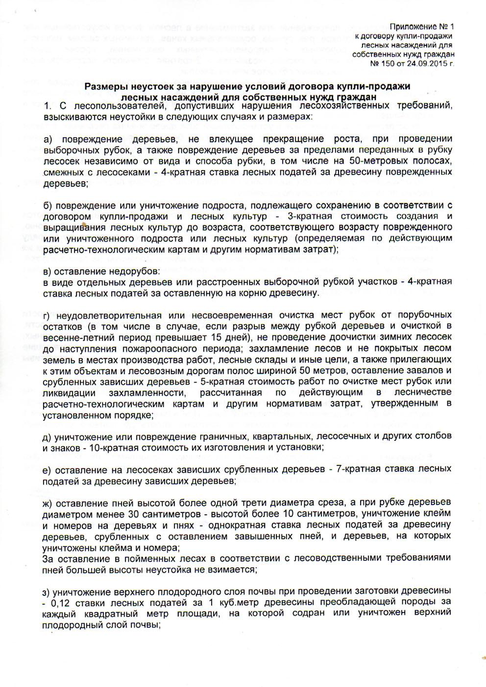 бланк денежного перевода почта россии ф. 112 эф.